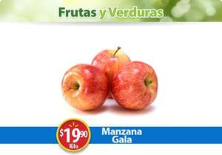 Walmart: Martes de Frescura 19 Diciembre: Manzana Gala $19.90 kg