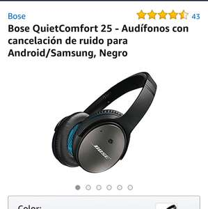 Amazon Bosé Quiet Comfort 25