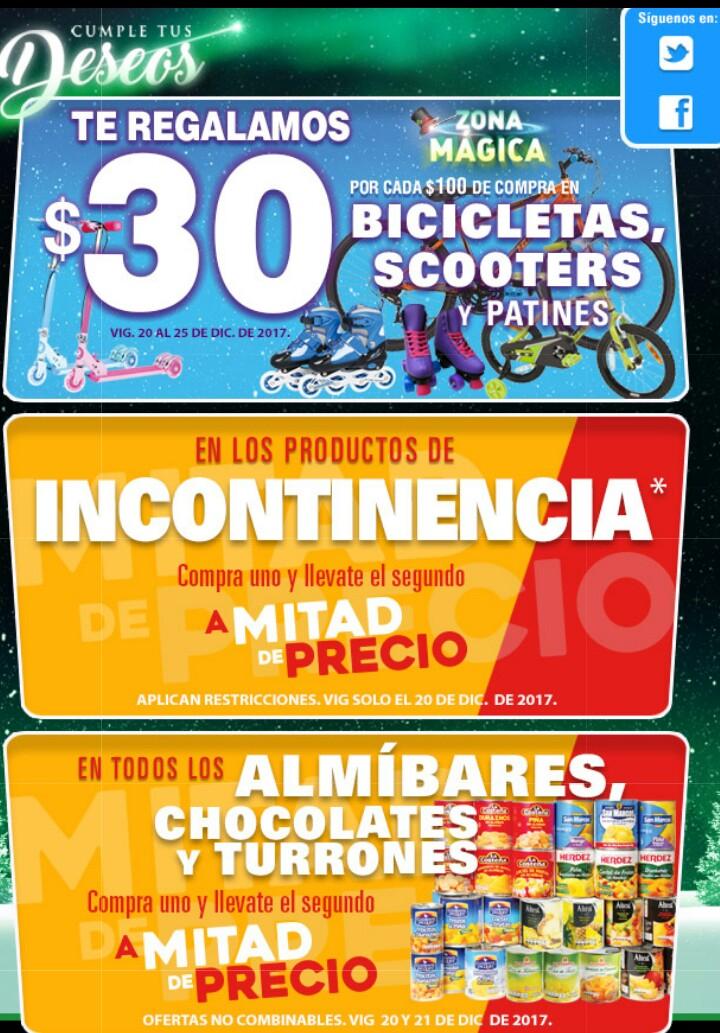 Comercial Mexicana y MEGA: 2x1 1/2 en incontinencia sólo el miércoles