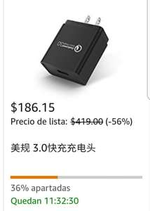 Amazon: Quick Charge 3.0 UGREEN Cargador de Pared USB Cargador Rápido con Qualcomm 3.0