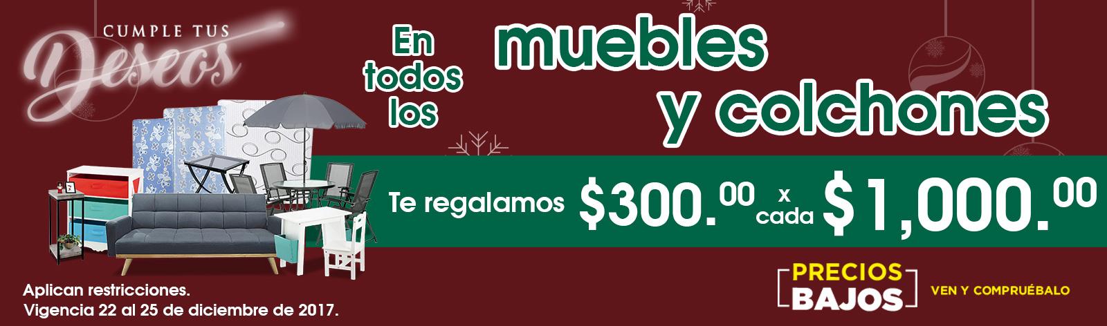 Comercial mexicana y MEGA: $30 de descuento por cada $100 en muebles y colchones