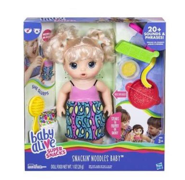 Walmart: Muñeca Baby Alive a $649.03