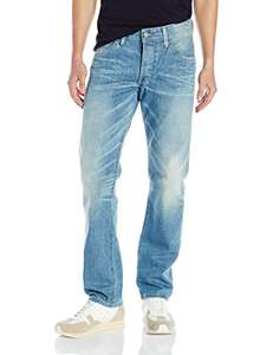 Amazon: Pantalones Talla 28 Pepe Jeans