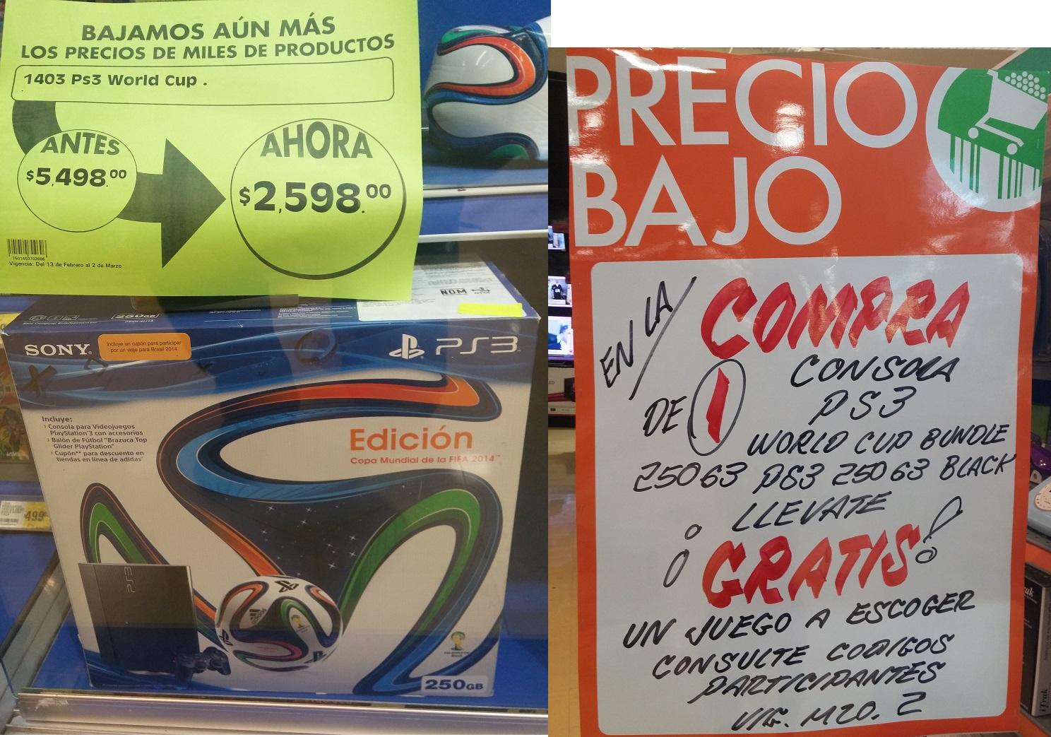 Comercial mexicana. PS3 Paquete Edición Copa Mundial de la FIFA 2014 + GTA V $2,598 y a 6 MSI con tarjetas participantes como banamex.