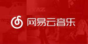 NetEase Cloud Music: Musica ilimitada gratis