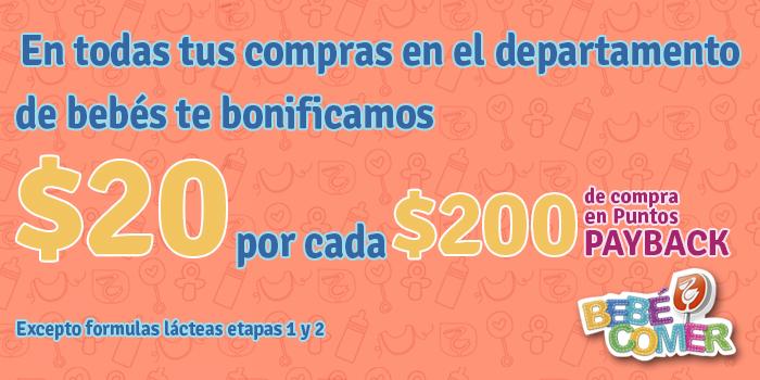 La Comer: $20 de bonificación por cada $200 de compra en el departamento de bebés