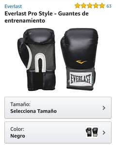Amazon: guantes de box negros everlast pro 12 oz
