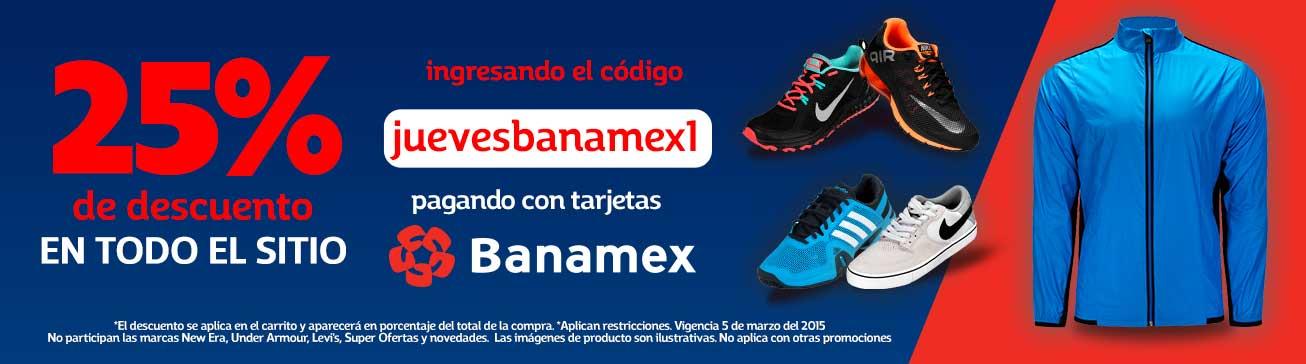 Netshoes 25% de descuento adicional pagando con Banamex