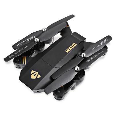 GearBest: Dron tipo Mavic Pro