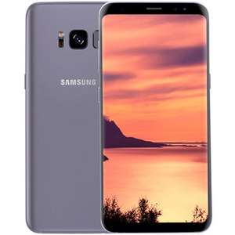 Linio: Samsung Galaxy S8 64GB Dual Sim G950FD a $10,159.20 pagando con Masterpass