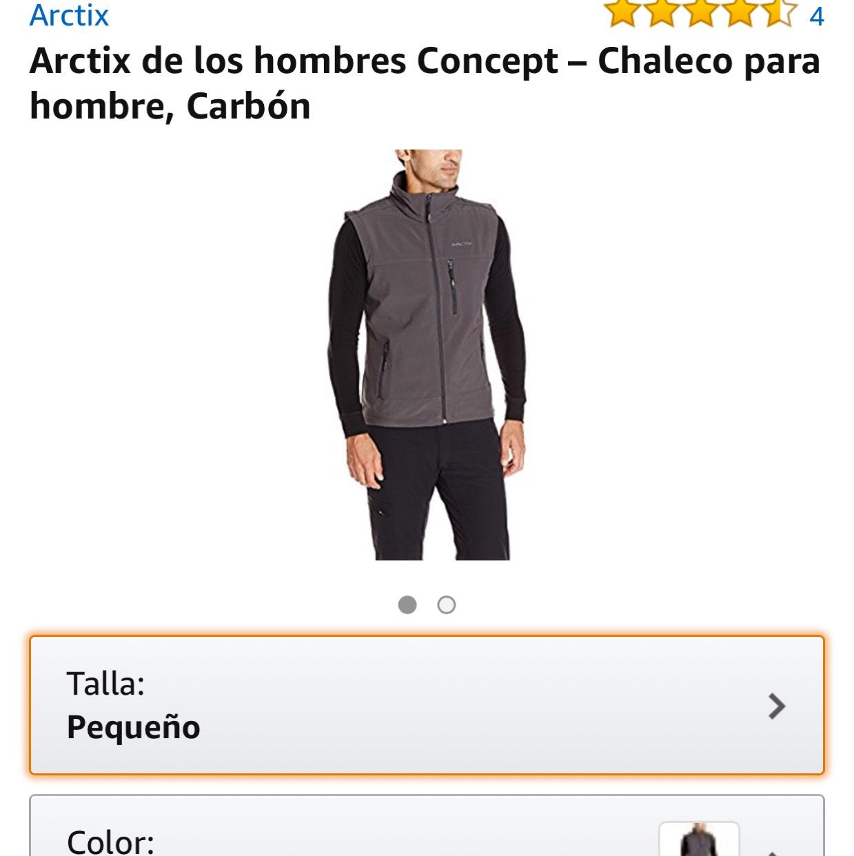 Amazon: chaleco Arctix a buen precio talla Pequeño