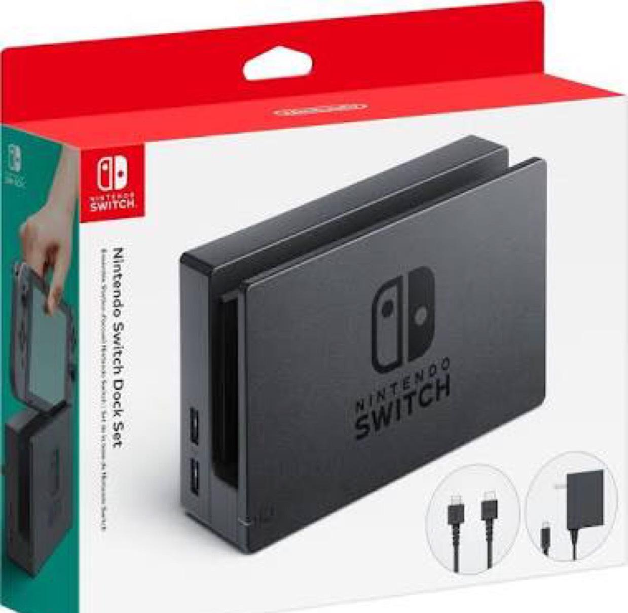 Privalia: Nintendo Switch Dock con PayPal