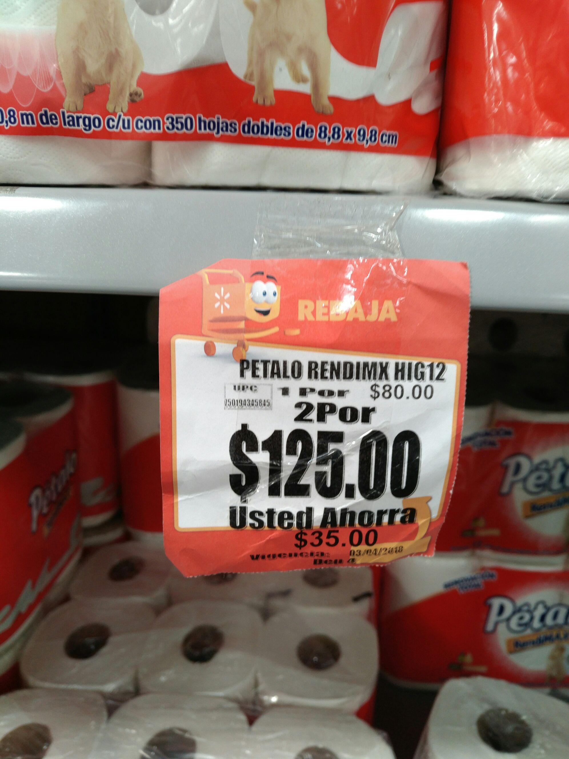 Walmart tienda física: Pétalo Rendimax 2 x 125
