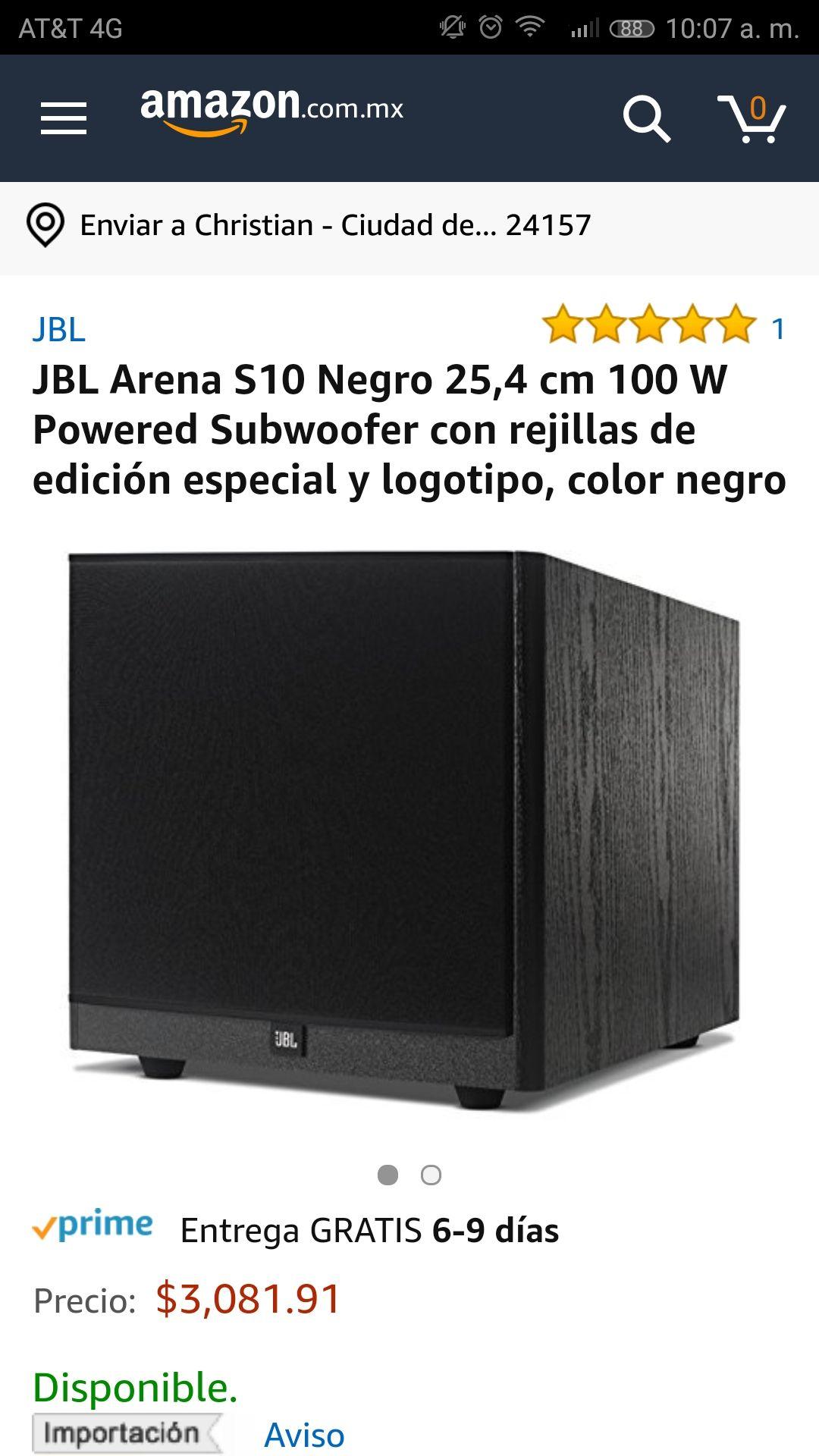 Amazon MX : JBL Arena S10Negro  100W Powered Subwoofer