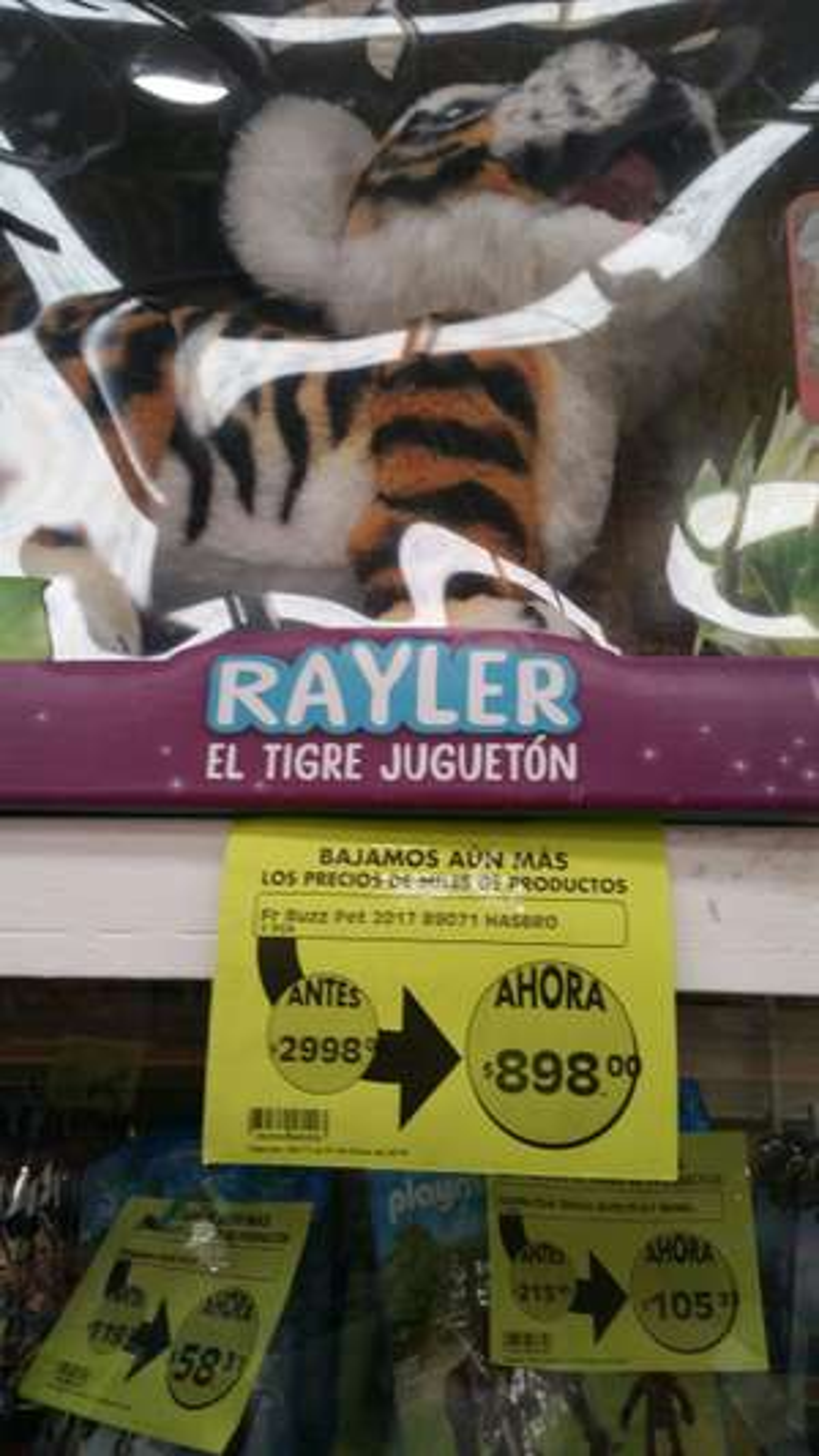 Comercial Mexicana: Tigre full real hasbro