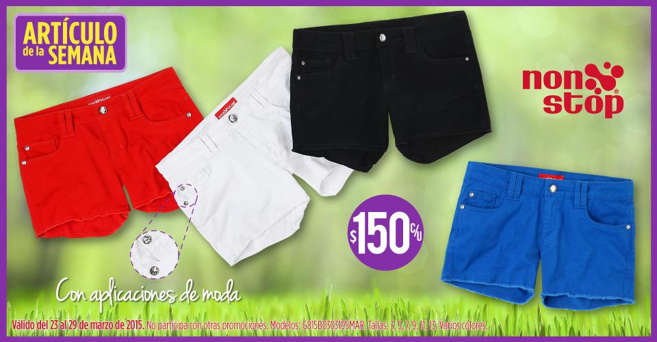 Suburbia: shorts de mujer $150
