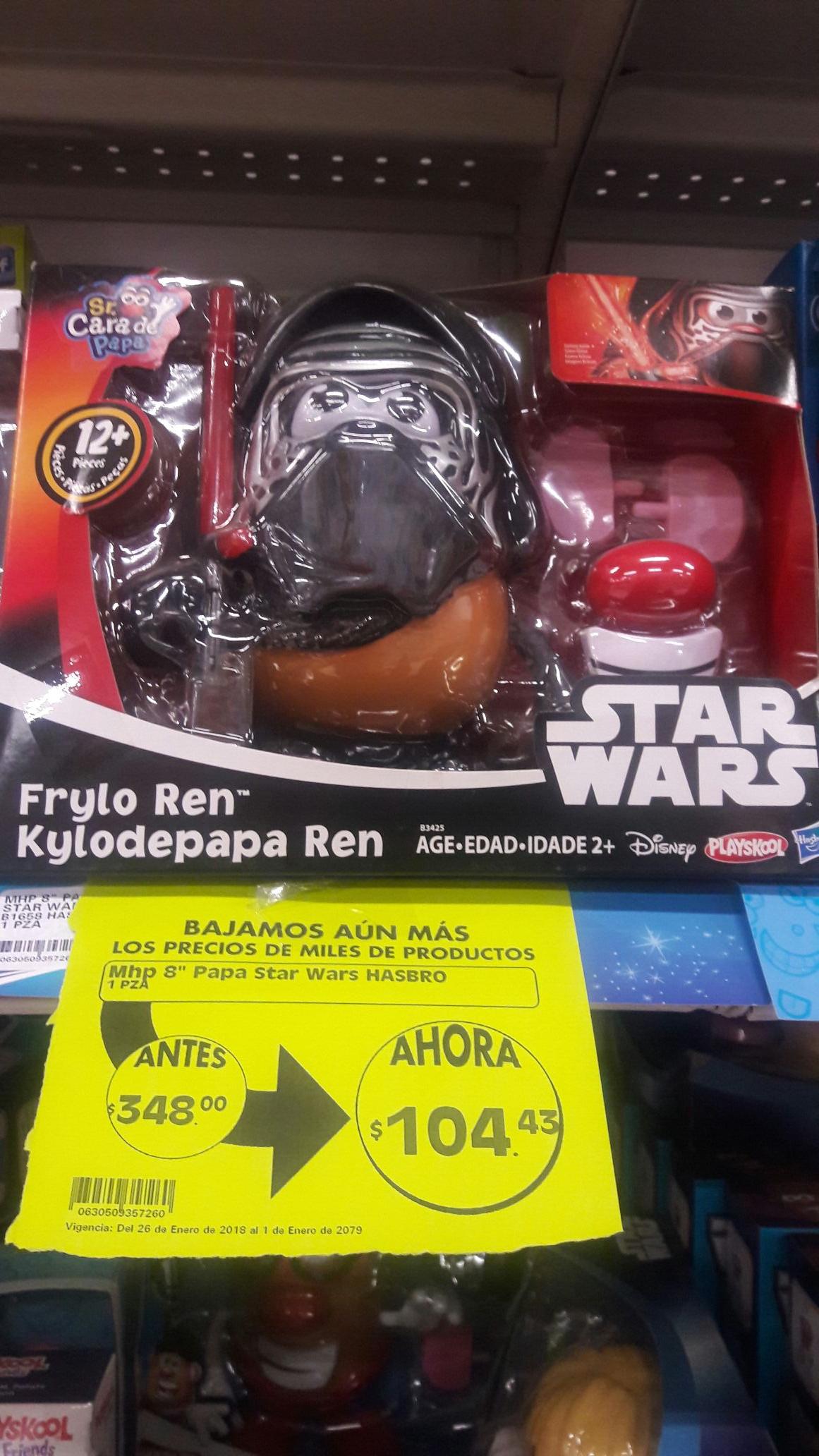 Comercial Mexicana: Señor cara de papa Star Wars