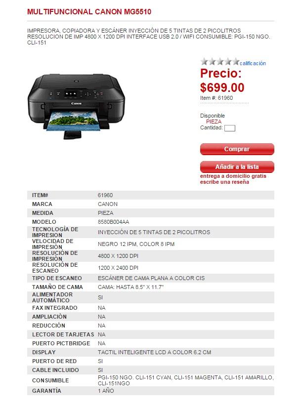 OfficeDepot: MULTIFUNCIONAL CANON MG5510 $699 con envió gratis