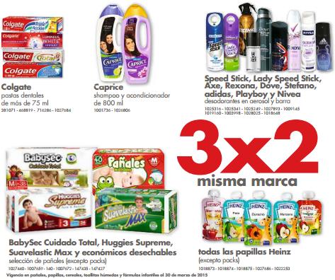 Farmacias Benavides: 3x2 en pañales, papillas Heinz, desodorantes, 2x1 en varios artículos