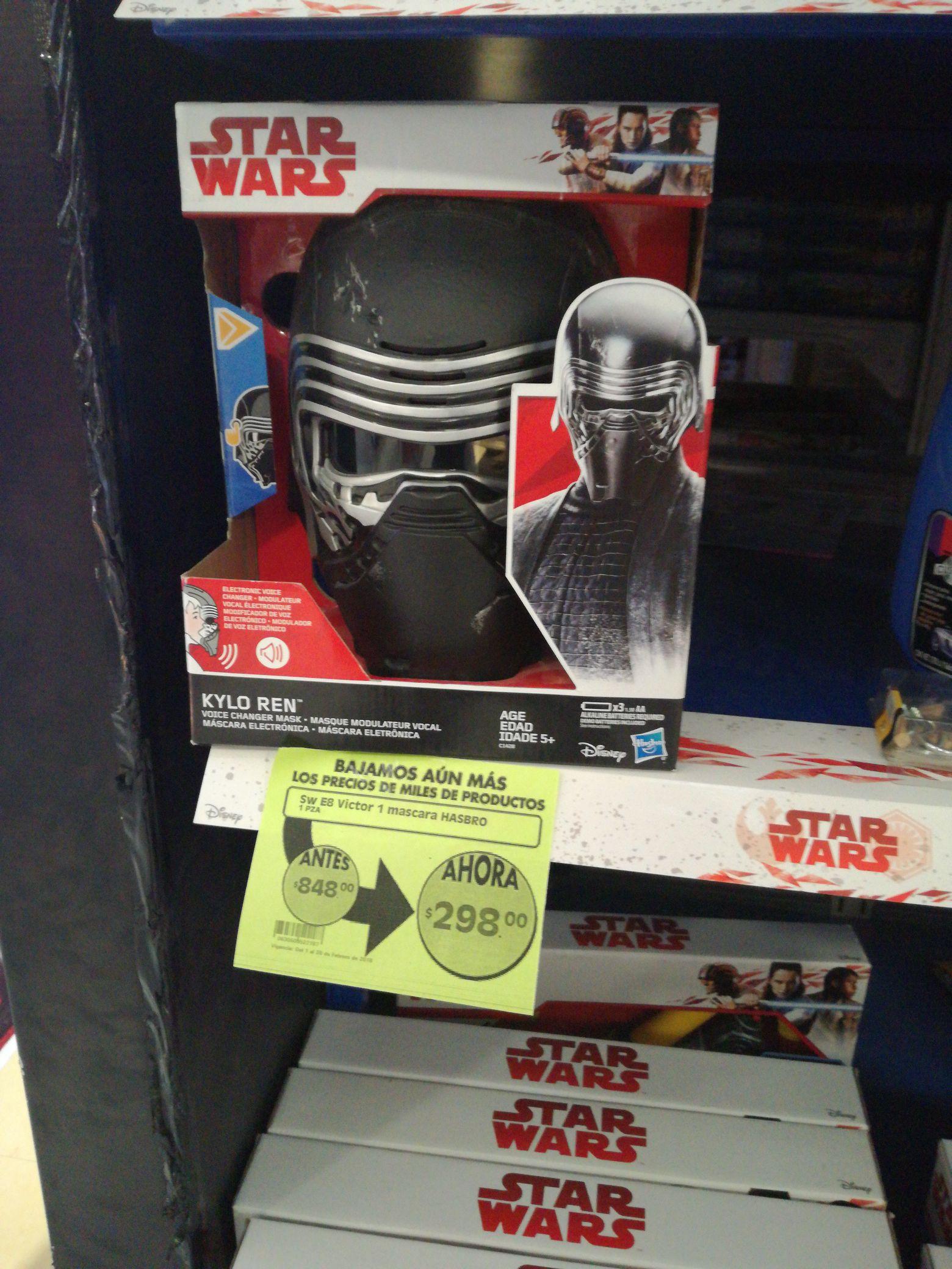 Comercial Mexicana: Mascara Kilo Ren star wars con modulador de voz