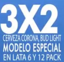 Chedraui: 3x2 en cervezas Bud Light, Corona y Modelo