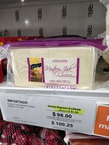 Sam's Club: Queso Monterey Jack