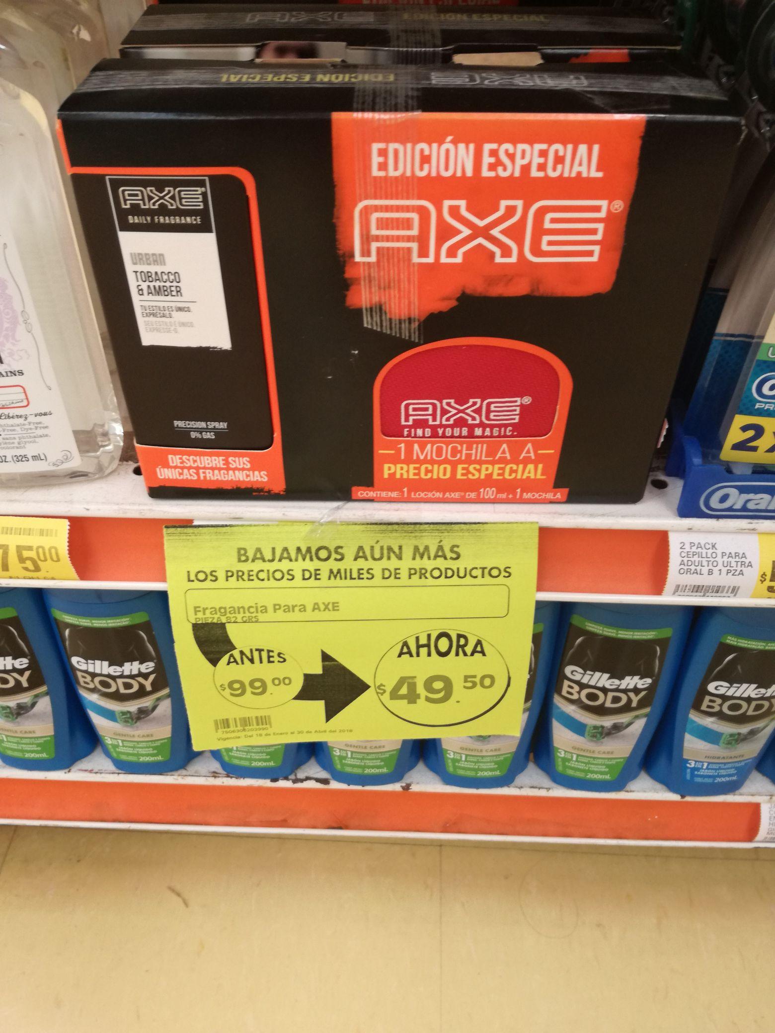 Comercial mexicana pack fragancia AXE $49.50 para el muchachon este 14 de febrero   y mas