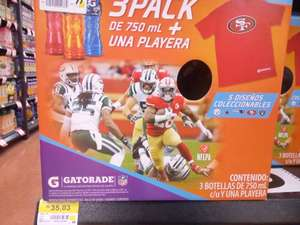 Walmart Jiutepec: 3 Gatorade 750ml + playera