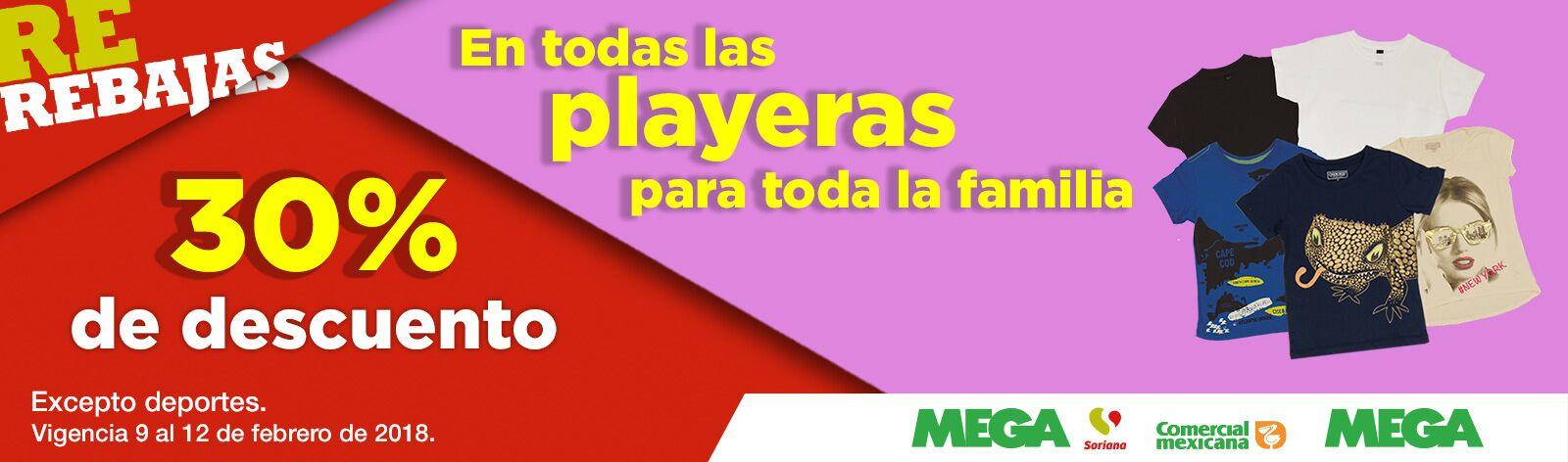 Comercial Mexicana y MEGA: 30% de descuento en todas las playeras para toda la familia y más