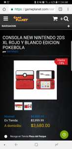 Game Planet: NEW Nintendo 2Ds XL VERSION POKEBOLA