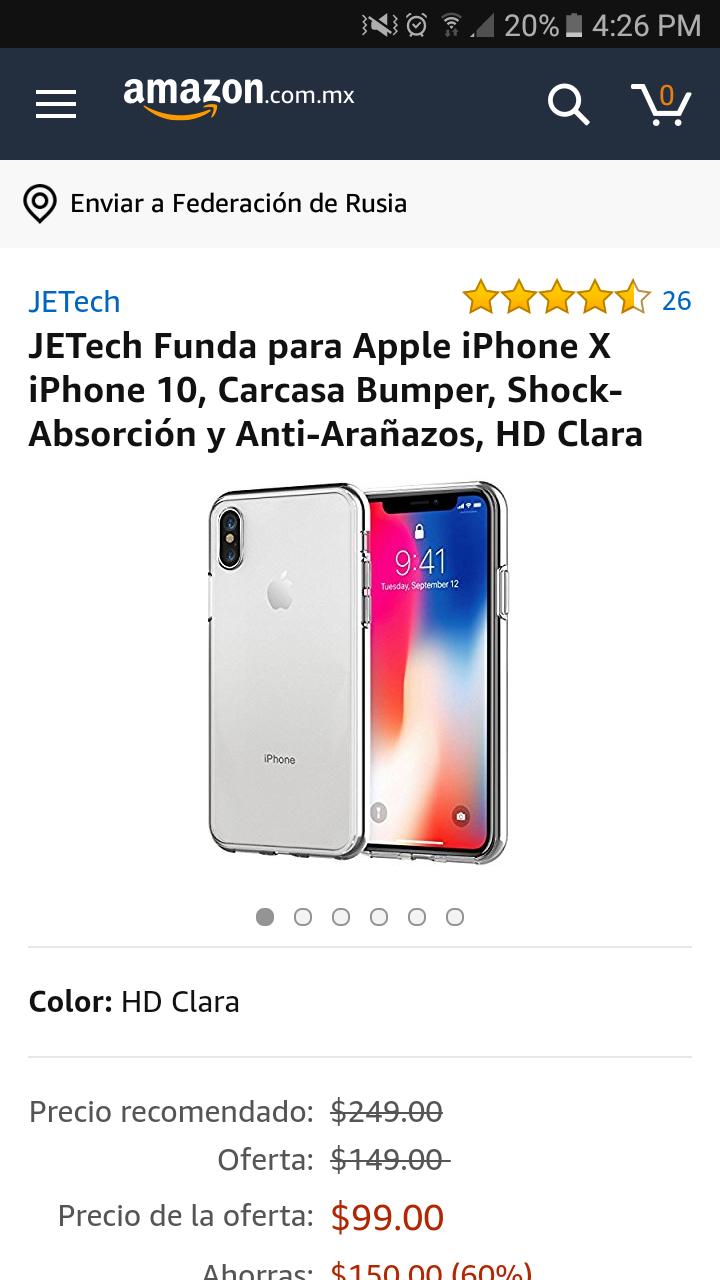 Amazon: oferta relampago funda iphone x