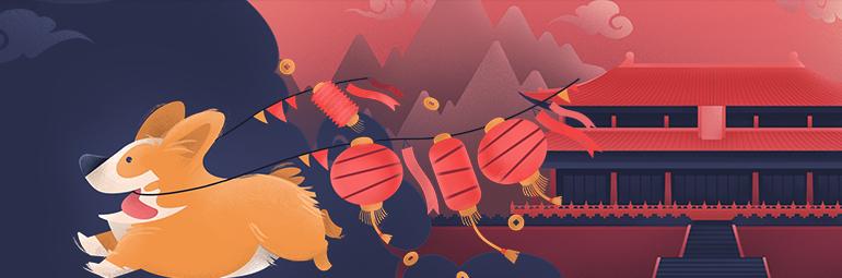 GOG: Venta de Año Nuevo chino + KOF 2002 gratis