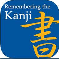 App Store: Kanji LS Touch 90% y RTK 50% de descuento