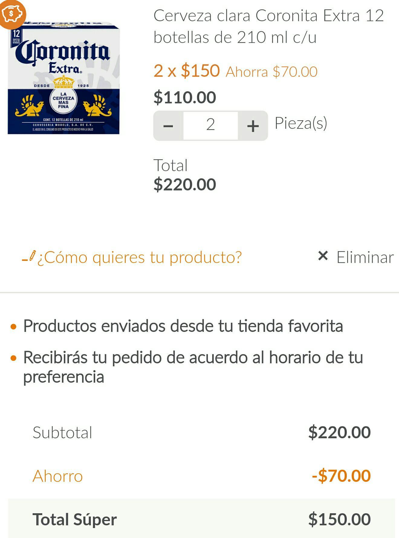 Superama.com.mx: 2(12)x150 Coronita Extra 12 botellas de 210 ml c/u