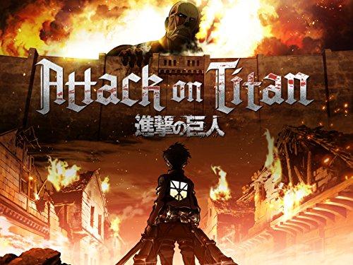 Amazon USA: temporada 1 de Attack on Titan gratis