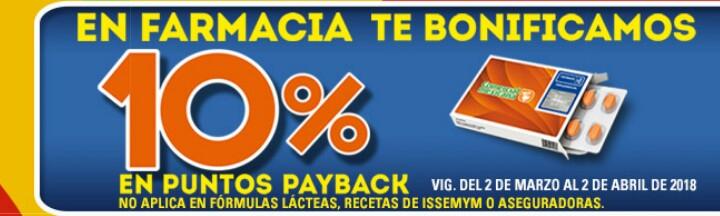 Comercial mexicana y MEGA: 10% de bonificación en Farmacia
