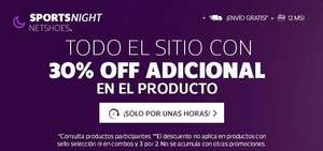 Netshoes: 30% de descuento en todo el sitio
