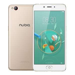 Lightinthebox: NUBIA N2 5.5 4GB/64GB