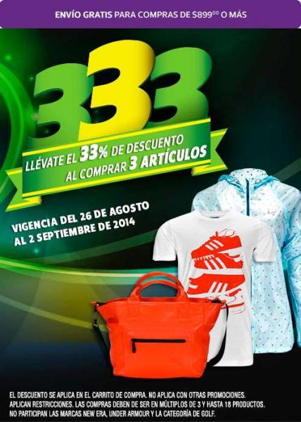 Netshoes: 33% de descuento al comprar 3 artículos
