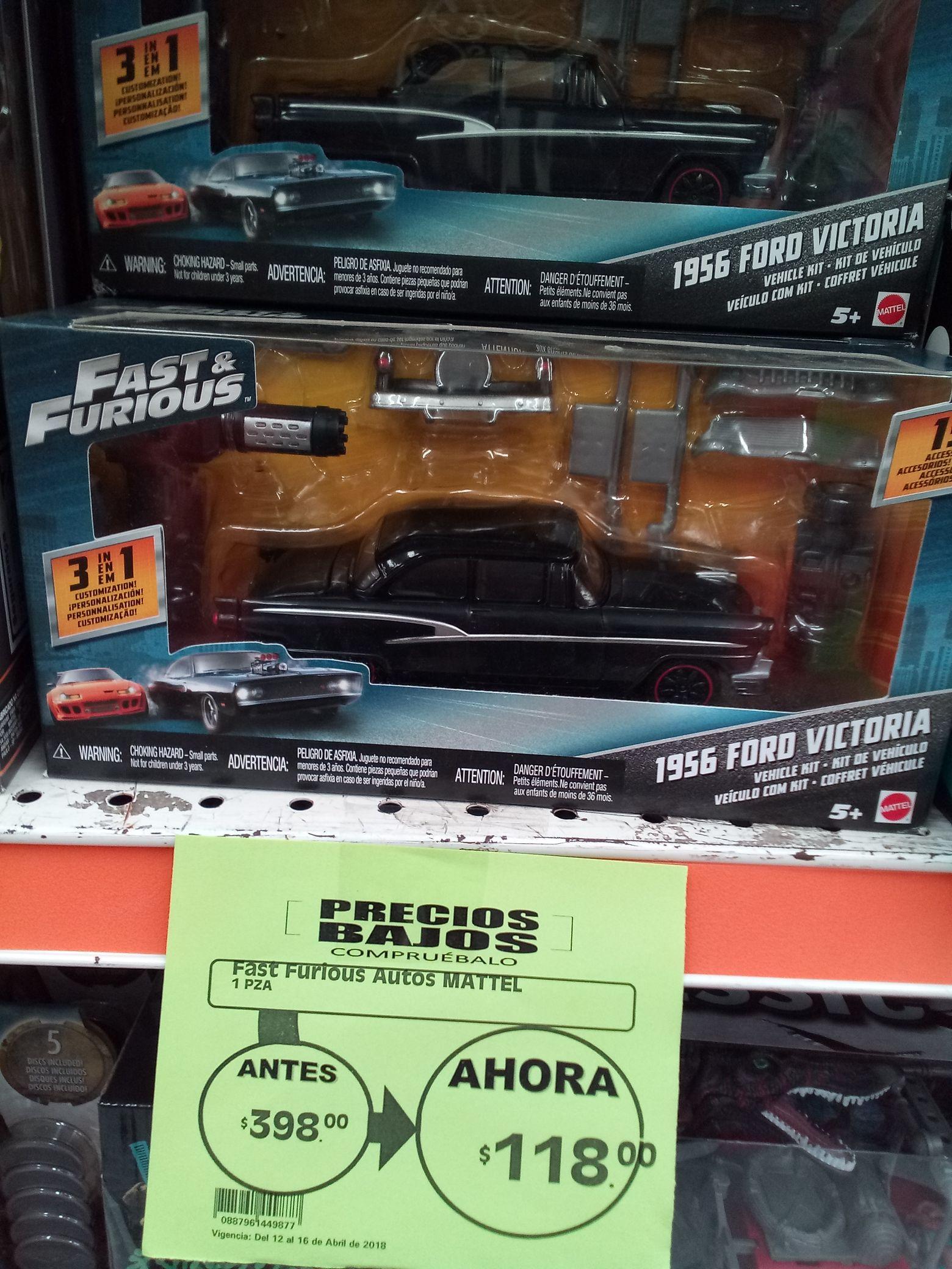 Comercial Mexicana Chilpancingo: vehículo de colección