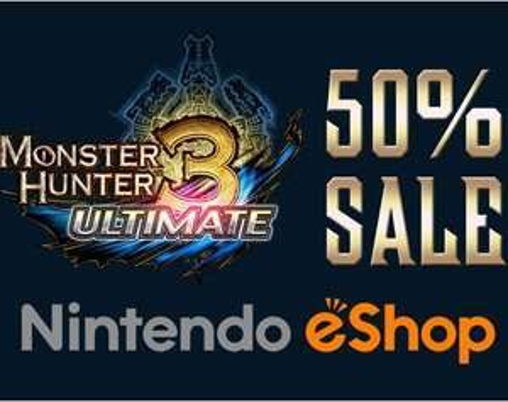Nintendo eShop: 50% de descuento en Monster Hunter 3 Ultimate para WiiU y 3DS