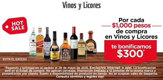 Hot Sale en Superama: envío gratis y $300 de descuento por cada $1,000 en vinos y licores