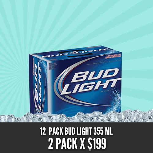Tiendas Extra: Ofertas en cervezas
