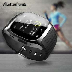 Ebay: Smartwatch M26 con cúpon