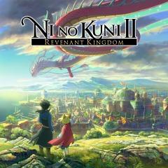 PSN: Nino kuni II