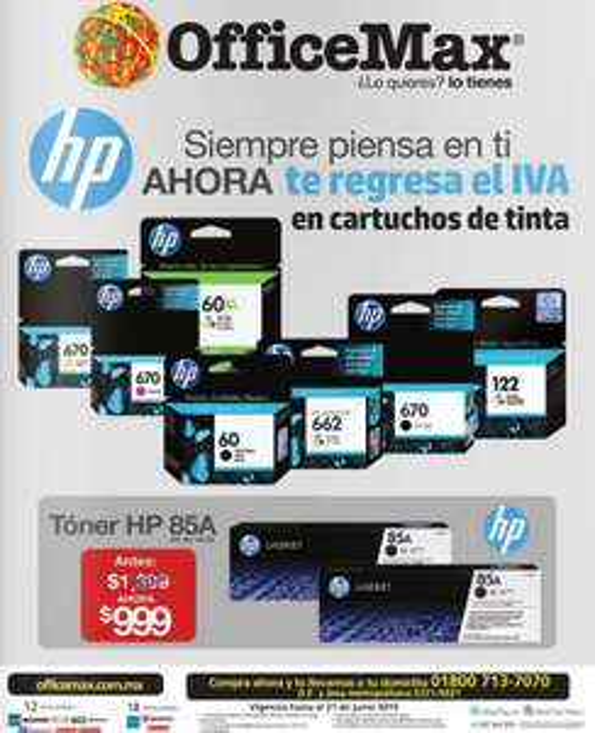 Descuento del IVA en cartuchos de tinta HP