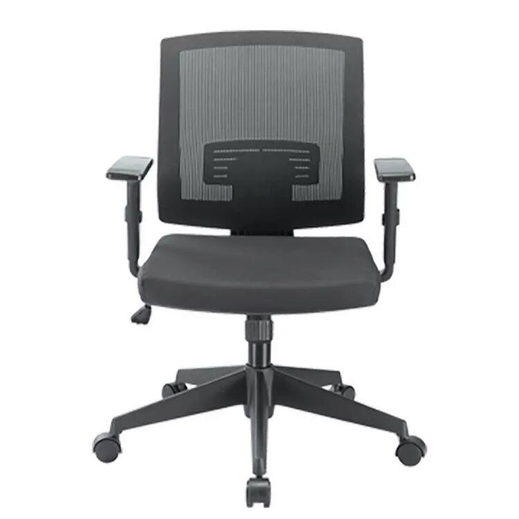 OfficeMax: Silla Secretarial Castel Mesh Negro 57% DE DESCUENTO más 10% con MERCADOPAGO