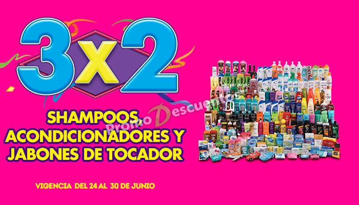 Ofertas de Julio Regalado 2015 en La Comer: 3x2 en shampoos, acondicionadores y jabones