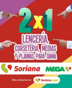 Julio Regalado 2018 en Soriana: 2x1 en Lencería ... - photo#12