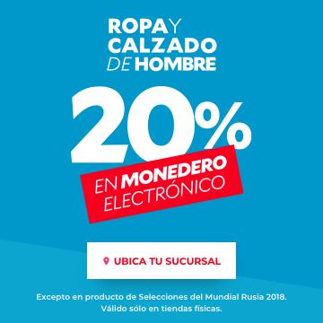 Innovasport: Reintegro en Monedero del 20% de tu compra